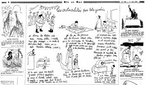 Un peu de géopolitique par Toto Guérin : Hitler, Mussolini, Chamberlain et Daladier. Mais pourquoi donc les Français n'achètent pas de bonbons anglais alors qu'ils sont d'accord avec eux ?