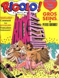 ouin_rigolo_1984