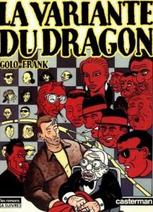 golo-variante_dragon-1989