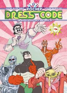pochep-dress_code-2014